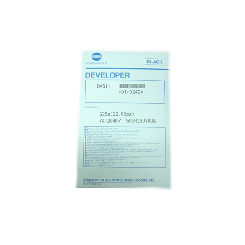 einkshop 625g DV511 Compatible Developer For Minolta BH420 421 500 501 7145 Copier Parts 1pcs compatible developer for minolta 7020 7022 7030 7130 7025 copier parts