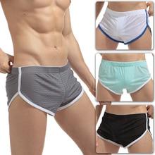 Men Boxer Loose 4 pcs Mesh Breathabl Sexy Underwear U Convex Design Homme Trunks Transparent Mens Shorts