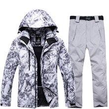 Новые Сноубординг наборы зимняя мужская куртка лыжный костюм и брюки подходит для катания на лыжах верхняя одежда толстая водонепроницаемая ветрозащитная теплая