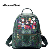Женская мода Элегантный дизайн зеленый лес мультфильм печати изображения женщина студент сумка кожа Рюкзаки дизайнеров