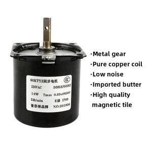 Image 3 - Motor de microengranaje de 220V CA, 14W, 60KTYZ, 50Hz, imán permanente, Motor de engranaje síncrono de baja velocidad, 2,5, 5, 10, 15, 20, 30, 50, 60, 80, 110 rpm