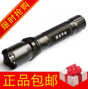 Glare flashlight 2013 outdoor products equipment q5 bulb lighting flashlight stick life-saving hammer belt glare 30
