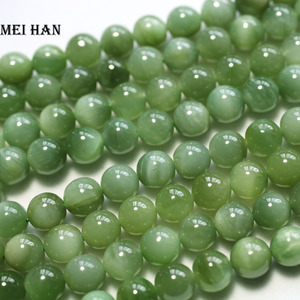 Image 3 - Meihan Wholesale (43pcs/set/52g) natural 9 9.5mm A+ Russian jadeite smooth round beads stone wholesale