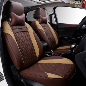 2017New 6D Automobiles Seat Covers Car CoverUniversal CushionSenior Leather