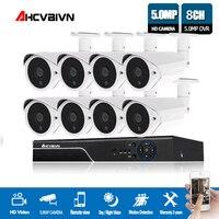 H.265 8CH 5MP cctv система с 8 шт. супер HD 5MP низкой освещенности AHD набор камер наблюдения 3,6 мм Открытый объектив комплект видеонаблюдения