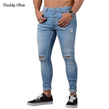 2018 Fashion Men Jeans Pants Holes Skinny West Feet Ripped Street Jeans Man Joggers Trousers Casual Calca Jeans Masculina