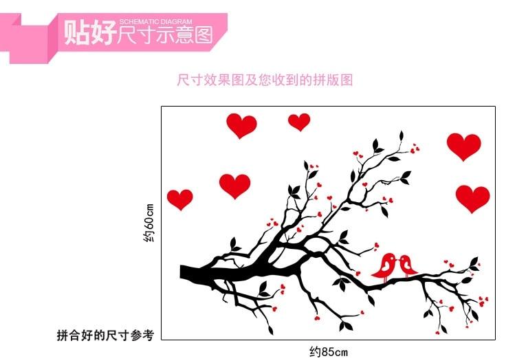 μαύρο κόκκινο αγάπη καρδιές πτηνά - Διακόσμηση σπιτιού - Φωτογραφία 6