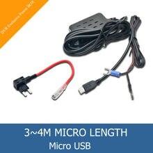 Жесткий провод комплект автомобиля видеорегистратор DVR эксклюзивный блок питания Micro USB Автомобильное зарядное устройство