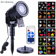home Party Decoration Projector