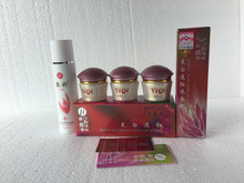 Only original YiQi Beauty Whitening 2+1 Effective in 7 Days+Facial Cleanser( Purple cover)(China)