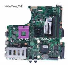 ASUS K73SD NOTEBOOK INTEL CHIPSET DRIVERS FOR WINDOWS VISTA