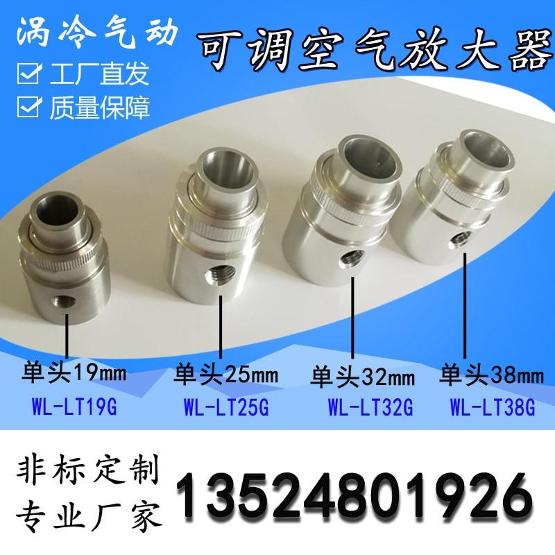 Adjustable Air Amplifier Particle Conveyor Pneumatic Conveyor Vacuum Generator Pneumatic Feeder
