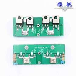 Общий Тип печатной платы для ZX7400/MIG/NBC350 Вторичный выпрямитель газового экранированного сварочного аппарата DC сварщик