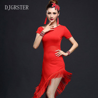 DJGRSTER Latin Dance Dress New Fringe Competition Senior Practice Adult For Ladies Tango Samba Skirts Fringe