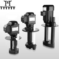 CNC machine tool cycle oil pump lathe cooling pump Single Phase 220V Three Phase380V