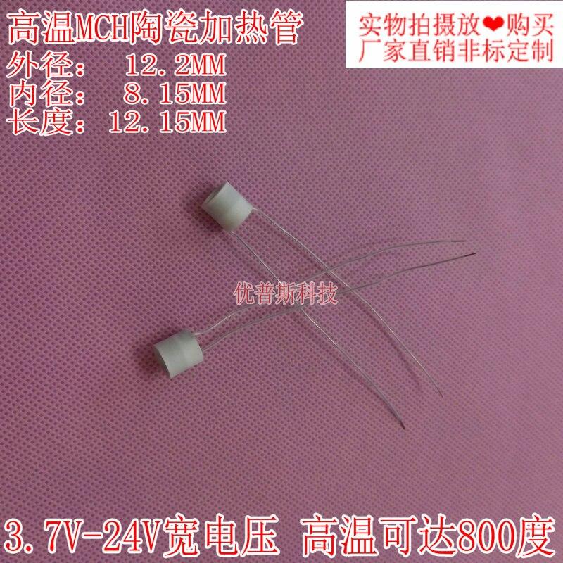 Micro High Temperature Ceramic Heating Tube Heating Tube Heating Tube