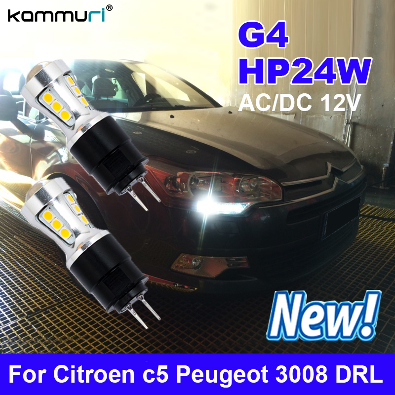 KAMMURI 2pcs Error free led drl light Hp24w 3030SMD 12V g4 led Daytime Running Lights bulb lamp for Citroen c5 and peugeot 3008 free ship g4 hp24w 9w amber white led daytime running lights for cars peugeot 3008 led drl light