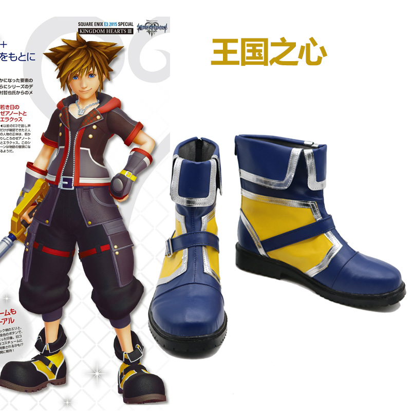 New Kingdom Hearts Sora Cosplay Anime boots Fahion Shoes Custom-made