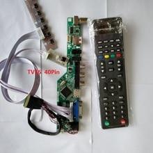 kit for LP156WH4(TL)(C1) TV AV LCD LED 1366X768 15.6