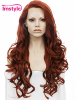 Synthetic lace front wig Imstyle Wavy Dark Red color 26 inches heat resistant fake hair for women cosplay wigs