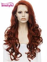 """Имстильный волнистый синтетический темно-красный цвет 26 """"кружевной передний парик"""