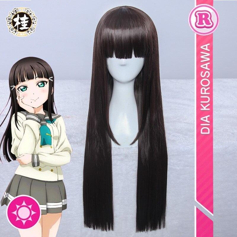 LoveLive ! Sunshine !! Cosplay Wig Aqours Dia Kurosawa School Idol Project Black Long Straight Synthetic Facial Hair