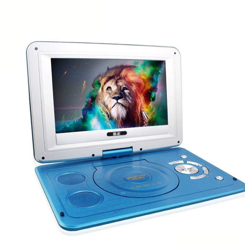 2017 nouveau 14 pouces HD Portable écran rotatif Smart TV EVD lecteur DVD Mini carte TF et USB Audio et vidéo lecture télévision