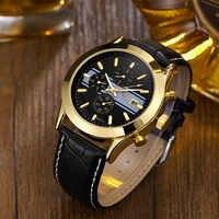 OUYAWEI Self Wind Mechanical Watch Men Water Shock Resistant Man Wristwatch Fashion Dress Watch Male Hombre Relogio Horloge Gift