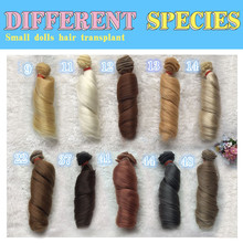 15*100cm Extension Doll Wigs Hair Toy Natural Color Curly for Dolls  Accessories Handmade Clothing