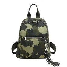 Новые женские рюкзаки девушки опрятный кисточкой плечо Bookbags школы путешествий рюкзак сумка подросток книга сумка Mochila свет сумка