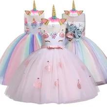Nuevo Vestido De Unicornio De Elsa Para Niñas Vestido De