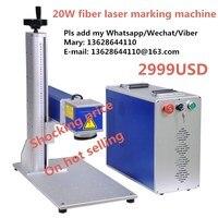 20W/30W/50W good performance fiber laser marking machine for glasses watch and clocks, computer keyboard