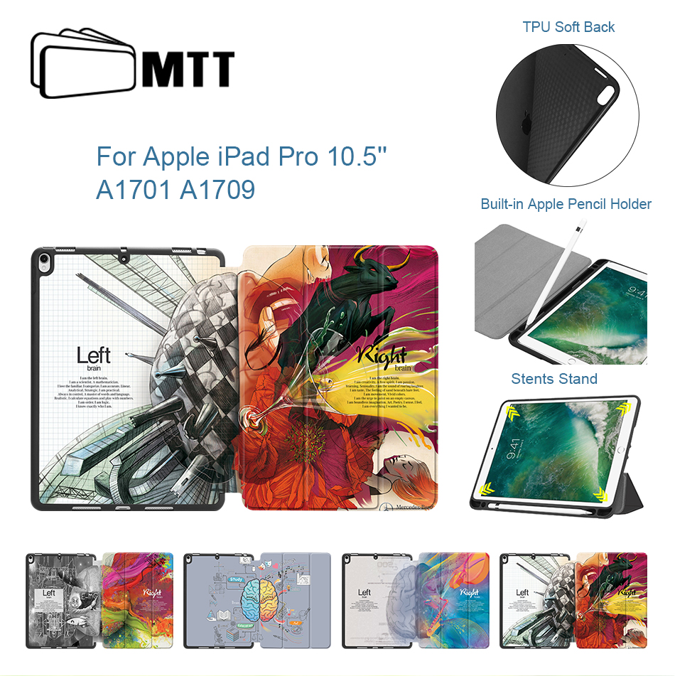 MTT Brain Graffiti Case For iPad Pro 10.5 inch A1701 A1709 TPU PU Leather Fold Smart Cover For iPad Air 10.5'' 2019 Tablet Case