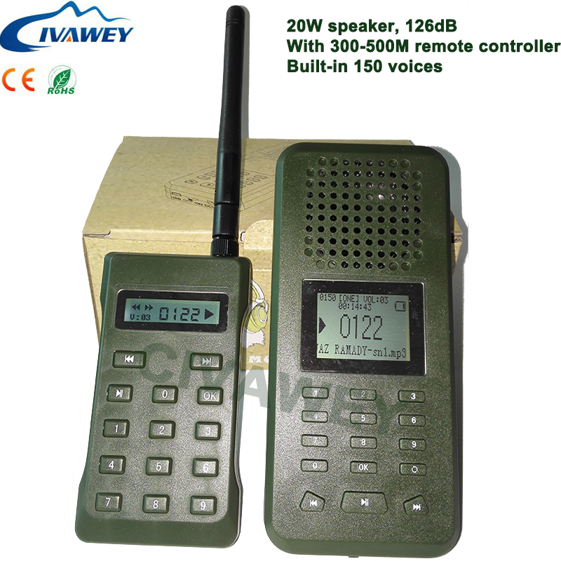 with 300 500M remote controller Hunting Bird Sound Mp3 player 20W hunting bird caller duck goose