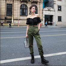High waist pants camouflage loose joggers women army harem camo pants streetwear punk black cargo pants women capris trousers split casual loose black pants capris elastic high waist trousers women letter print high street sweatpants joggers
