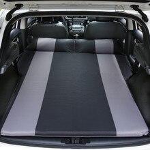 Автомобильный Автоматический надувной матрас, автомобильная амортизационная кровать для внедорожника, дорожная кровать, автомобильная кровать для самостоятельного вождения, разъемная подушка для отдыха на открытом воздухе