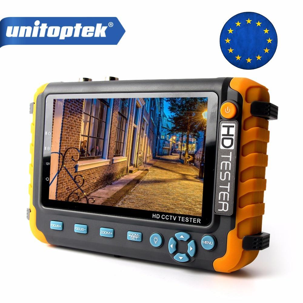 4 IN 1 CCTV Tester 5 Inch LCD 1080P / 5MP HDMI VGA Input AHD TVI CVI Analog Security Camera Tester Monitor Audio Input Test