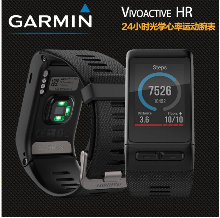 Garmin vivoactive HR photoelectric GPS sports swimming running bicycle cycling Smartwatch with Wrist-based Heart Rate Watch дырокол kw trio typical mini 988blck макс 12лист металл пластик черный