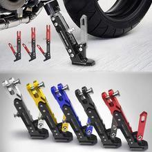 Регулируемая CNC металлическая Подножка для мотоцикла электромобиль боковая стойка