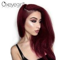 Oxeye女の子ブルゴーニュブラジル髪織りバンドル99j赤ストレート髪バンドル非レミー人間の毛延長でき購入3-4バンドル