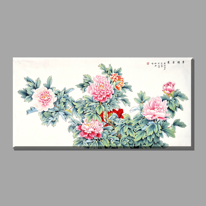 Aliexpress buy classy peony red pink chinese paintings flowers aliexpress buy classy peony red pink chinese paintings flowers pictures canvas vintage home decor on the wall decorative for living room from reliable mightylinksfo