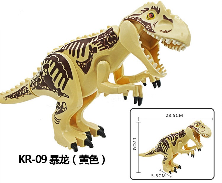 Big Size Jurassic Dinosaur Tyrannosaurs Rex Building Blocks Action Figures Best Gift legoingly Baby Toys