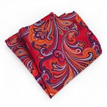 Новая высококачественная одежда с узором из полиэстера, карманное полотенце, Бизнес Мужские аксессуары, карманное полотенце, носовой платок