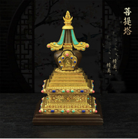High grade Buddhism Item Temple family home Safety Health wealth Protection Tibetan India Sanskrit gold gemstone Buddha Pagoda