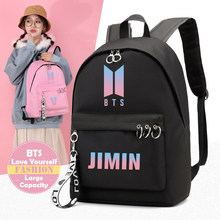 Youpop KPOP BTS Bangtan Boys Album Love Yourself Backpack JUNGKOOK V SUGA RM School Bags Jewelry Admission Package Cosmetic B032(China)