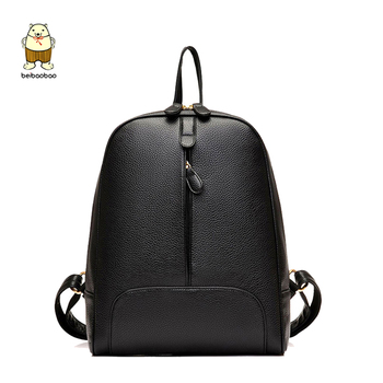 Beibaobao 2019 New Women Backpacks High Quality Fashion Daily Backpacks School Bags For Girls Student Package Mochilas Mujer