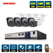 H.265 5MP CCTV Security Camera System 4CH POE NVR With IP Camera CCTV Kit Waterproof IP66 Video Surveillance System XMEye dh nvr4104hs p 4ks2 with 4ch poe port h 265 video recorder support onvif cgi metal poe nvr for dh security cctv system