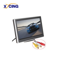5 Inch TFT LCD Color High Definition Digital Panel Car Rear View Monitor Parking Rearview Monitor