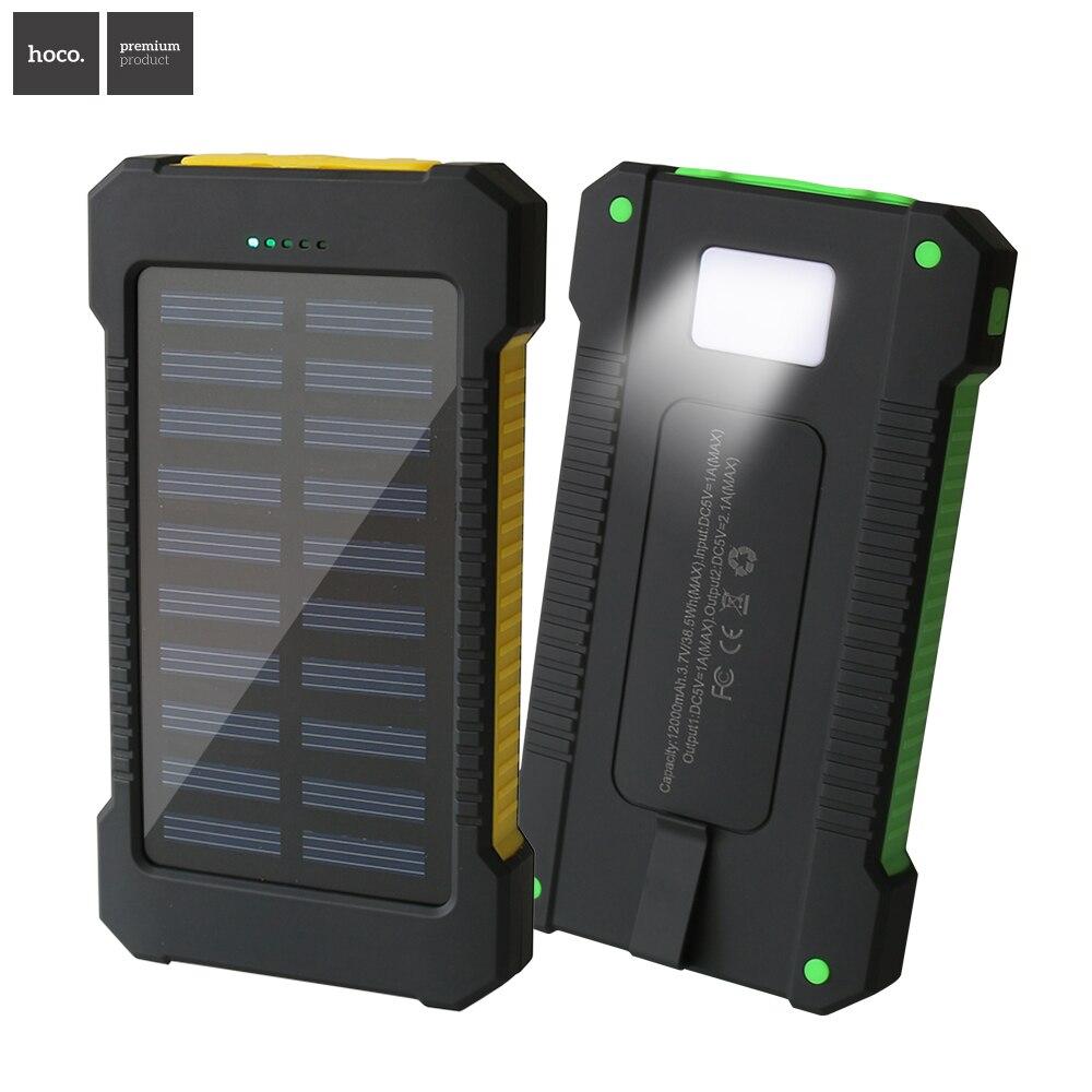 New outdoor Solar power banks