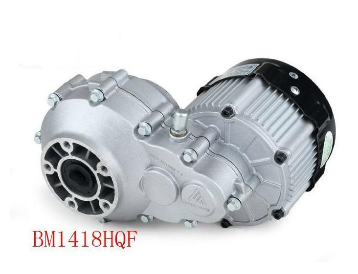 350w Dc 48v brushless motor, electric bicycle BLDC , differential gear motor - Kai Yuan Electric CO., Limited store